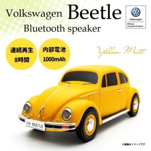 スピーカー Bluetooth フォルクスワーゲン 車型 【659780】Volkswagen VWオールドビートル Ultima Edicion イエローマット 株式会社フェイス【宅配便送料無料】の画像