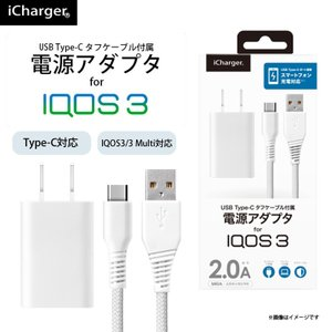IQOS アイコス 喫煙具 充電 コード ケーブル 頑丈 タフ タイプシー Xperia ASUS ...