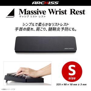 ゲーミング リストレスト キーボード AS-PRMWR/SBK 【8307】ARCHISS タイピン...