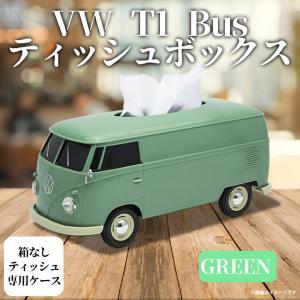 ティッシュケース おしゃれ インテリア フォルクスワーゲン 【104030】 Volkswagen VW T1バスモデル ティッシュボックス 車 グリーン 株式会社フェイス