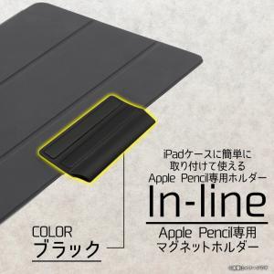Apple Pencil 第1世代 第2世代 ケース マグネットホルダー AB16694【6947】...