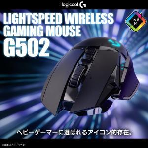 ゲーミング マウス ワイヤレス ゲーム G502WL 【9210】Logicool G ロジクール ...