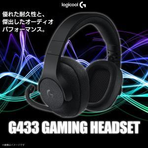 ゲーミングヘッドセット ワイヤレス ゲーム G433BK 【5489】Logicool G ロジクー...