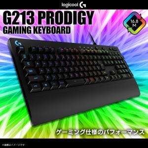 ゲーミングキーボード ゲーム G213 【4659】Logicool G ロジクール 2年間メーカー...
