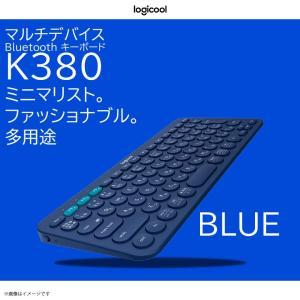 キーボード ワイヤレス Bluetooth ロジクール K380BL 【3195】Logicool ...