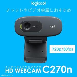 ウェブカメラ ハイビジョン ロジクール C920S 【9265】Logicool G ロジクール H...