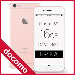 iPhone 6s Rose Gold 16GB docomo (ドコモ) ランクA Apple A1688 FKQM2J/A 本体 中古 スマホ 白ロム|mobile-mach