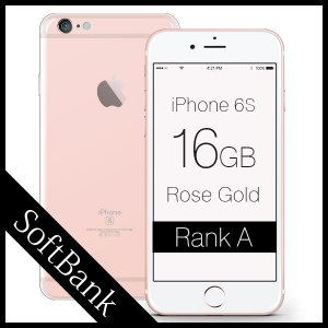 iPhone 6s Rose Gold 16GB Softbank (ソフトバンク) ランクA Apple A1688 MKQM2J/A 本体 中古 スマホ 白ロム|mobile-mach