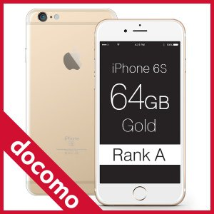 iPhone  6s Gold 64GB docomo (ドコモ) ランクA Apple A1688 本体 中古 スマホ 白ロム|mobile-mach