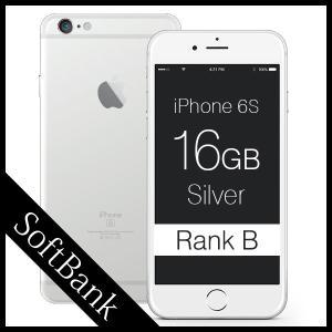 iPhone 6s Silver 16GB Softbank (ソフトバンク) ランクB Apple A1688 MKQK2J/A 本体 中古 スマホ 白ロム|mobile-mach