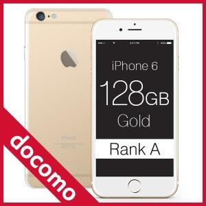 iPhone 6 Gold 128GB docomo (ドコモ) ランクA Apple MG4E2J/A 本体 中古 スマホ 白ロム|mobile-mach