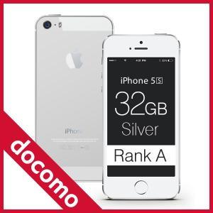 iPhone 5s Silver 32GB docomo (ドコモ) ランクA Apple ME336J/A 本体 中古 スマホ 白ロム|mobile-mach