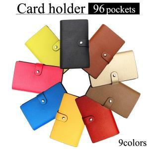 カードケース 大容量 薄型 スリム 80枚以上収納可能 クレジットカードケース メンズ レディース 名刺入れ 定期 名刺ケース 保険証 ポイント消化|mobilebatteryampere