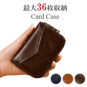 カード入れ 最大36枚 本革 レディース メンズ 黒 シンプル お洒落 2タイプ 小型 大容量 じゃばら ミニ財布 クレジット キャッシュレス  マイナンバーカード|mobilebatteryampere