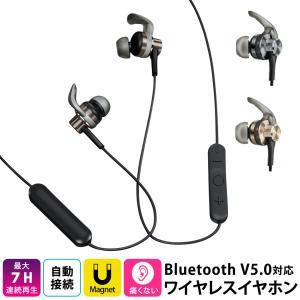 ワイヤレスイヤホン Bluetooth5.0 iPhone Android 対応 ハンズフリー 軽量...