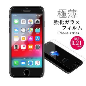 強化ガラスフィルム iPhone 8 7 Plus 6s 6 Plus SE 第1世代 5s 5 5c ガラスフィルム ブルーライトカット|mobilebatteryampere