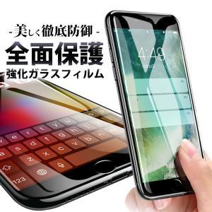 強化ガラスフィルム iPhone XS Max iPhone XR iPhone8 Plus 7 iPhone6s Plus iPhone6Plus スマートフォン スマホフィルム 液晶 全面保護 ブラック ホワイト|mobilebatteryampere