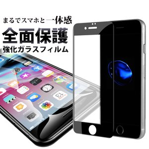 強化ガラスフィルム iPhone XS Max iPhone XR iPhone8 Plus 7 iPhone6s Plus iPhone6Plus スマートフォン スマホフィルム 液晶 硬度9H+ ピンク ゴールド レッド|mobilebatteryampere