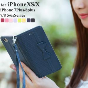 iPhone XS ケース 手帳型 iPhone X ケース iPhone8plus 7 6s plus se 5s 5手帳型 大人女子 スマホ カバー アイフォンXS大人 薄型|mobilebatteryampere