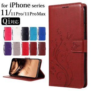iPhone11 Pro Max 手帳型 スマホ ケース iPhoneXS XR Max Plus X iPhone 6S 8 7 ケース 携帯 黒 白 iPhone5s SE ケース アイホンカバー|mobilebatteryampere
