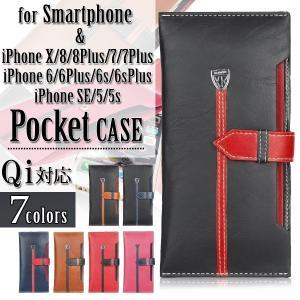iPhone12 mini ケース iPhoneSE 第2世代 SE2 多機種対応 レザー iPhone11 Pro Max XR スマホ 携帯 Qi対応 XS 8 Xperia Galaxy カバー|mobilebatteryampere