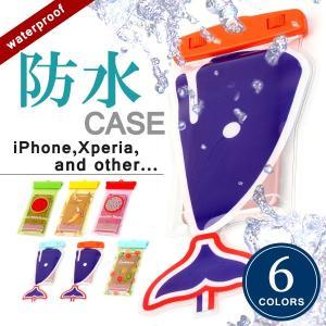 スマホ防水ケース 全機種対応 IPX8 防水 iPhone XS X 8 7 6s SE 5s Xperia Galaxy Android フェス アウトドア|mobilebatteryampere