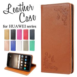 HUAWEI P10lite ケース HUAWEI Mate9 ファーウェイ P10 ライト カバー メイト9 手帳型 スマホカバー スマホ  合皮 フェイク レザー|mobilebatteryampere