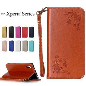 Xperia手帳型ケース XZ 携帯 スマホ ケース カバー Xperia XZs X Compact Performance Z5 Z5 Premium|mobilebatteryampere