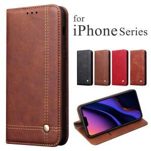 iPhone12 mini 手帳型 iPhone 12 Pro Max iPhone SE2 第2世代 iPhone11 ケース iPhone11 Pro Max スマホ 携帯 iPhone XR XS 8 X|mobilebatteryampere