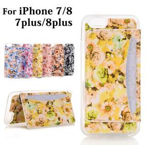 iPhone8 ケース 手帳型 8Plus 7 7Plus 6s 6s Plus ソフト スマホカバ...