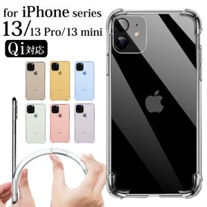 iPhone11 ケース 耐衝撃 クリア iPhone11 Pro ケース 携帯 スマホ ケース iPhone8 XR XS Max X 7Plus ケース TPU 極薄 薄い 軽量|mobilebatteryampere