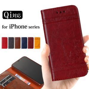 iPhone11 ケース 手帳型 iPhone11 Pro ケース  iPhone11 Pro Max スマホ ケース  iPhone8 XR XS X iPhone7 Plus 携帯 耐衝撃 おしゃれ|mobilebatteryampere
