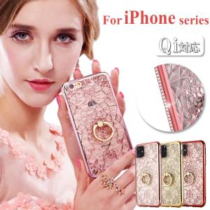 iPhone11 ケース クリア リング付き おしゃれ iPhone11 Pro ケース iPhon...