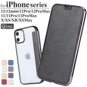 iPhone12 ケース mini 手帳型 iPhone 12 Pro Max iPhone SE 第2世代 ケース SE2 2020 iPhone11 クリア 11 Pro iPhone8 XR XS  スマホケース|mobilebatteryampere