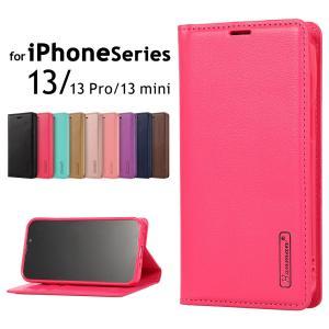 iPhone12 ケース mini 手帳型ケース iPhone12 Pro Max iPhone SE2 第2世代 2020 ケース 耐衝撃 iPhone11 Pro Max iPhone8 XR XS  スマホ|mobilebatteryampere