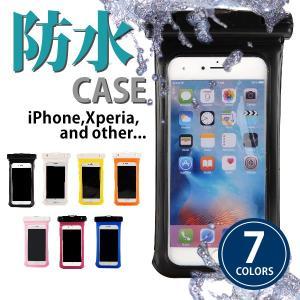スマホ 防水ケース 全機種対応 携帯 薄型 簡単ロック ケース iPhone XS X 8 7 6s SE 5s Xperia Galaxy Android|mobilebatteryampere
