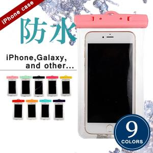 全機種対応 防水 ケース スマホ 入れたまま操作可 2ステップロック iPhone XS X 8 7 6s SE 5s Xperia Galaxy Android カバー ケース|mobilebatteryampere