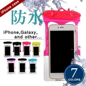 スマホ 防水ケース ストラップ アームバンド iPhone XS X 8 7 6s SE 5s Xperia Galaxy Android カバー ケース|mobilebatteryampere