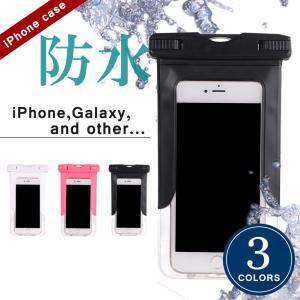 スマホ 防水ケース ストラップ 全機種対応 iPhone XS MAX X 8 7 6s SE 5s Xperia Galaxy Android カバー ケース|mobilebatteryampere