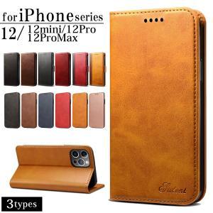 iPhone11 ケース 手帳型 iPhone11 Pro Maxケース iPhone8 XS XR...