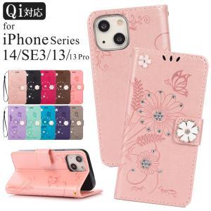 iPhone XS ケース 手帳型 iPhone XR ケース XS MAX iPhone8 ケース iPhone7 Plus iPhone6s スマホケース おしゃれ かわいい 女子