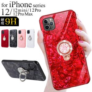 iPhone12 ケース iPhone12 mini 12 Pro Max iPhone SE2 第2世代 iPhone11 9H強化ガラス リング付き XS XR X iPhone8 耐衝撃 スマホ|mobilebatteryampere