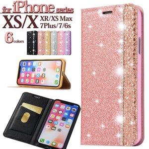 iPhoneケース 携帯ケース スマホケース iPhone XS Max ケース iPhone XS...