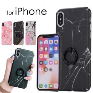 iPhone XS Max スマホリング付きケース iPhone XS ケース iPhone XR ケース スマホカバー フィンガーリング iPhone8ケース 7 6s フラミンゴ パイナップル 大理石|mobilebatteryampere