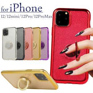 iPhone12 リング付 ケース iPhone12 mini 12 Pro Max iPhone11 Pro Max XS XR iPhone8 X Plus スマホリング TPU|mobilebatteryampere