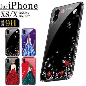 iPhone XR ケース 携帯 スマホ ケース 強化ガラスケース iPhone XS Max 8 ケース ストラップホール|mobilebatteryampere