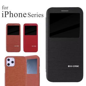 iPhone12 ケース iPhone12 mini 12 Pro Max iPhone11 iPhone11 Pro iPhone11 Pro Max 窓付き 耐衝撃 iPhone8 XR XS X 手帳型 スマホ レザー|mobilebatteryampere