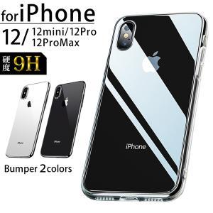 iPhone12 mini ケース iPhone12 Pro Max SE 第2世代 SE2 ケース クリア ガラス 11ProMax 8 XS 頑丈 耐衝撃 おしゃれ|mobilebatteryampere