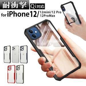 iPhone12 mini ケース iPhone12 Pro Max iPhone11  Pro クリア リング付き 耐衝撃 iPhone11 Pro Max  iPhone8 XS XR X 7 スマホ ケース  TPU シンプル 軽い|mobilebatteryampere