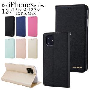 iPhone11 ケース 手帳型 おしゃれ iPhone11 Pro ケース iPhone11 Pr...